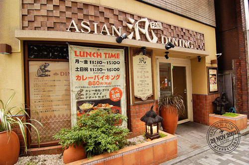 Fan Asian Dining restaurant in Shinjuku Tokyo, Lunch Curry Buffet at 880yen