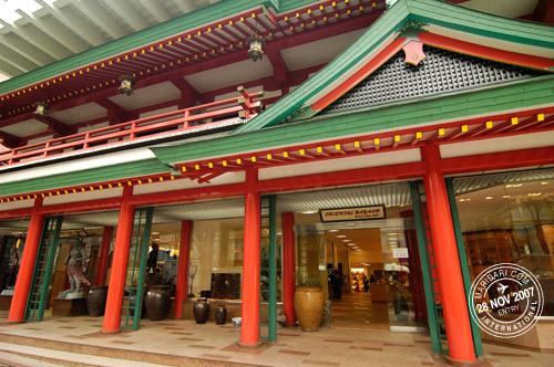 Oriental Bazaar Omotesando