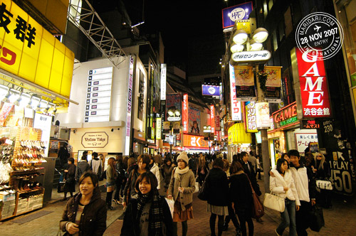 Shibuya Center Gai at night