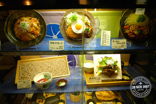 Japanese food, Shibuya