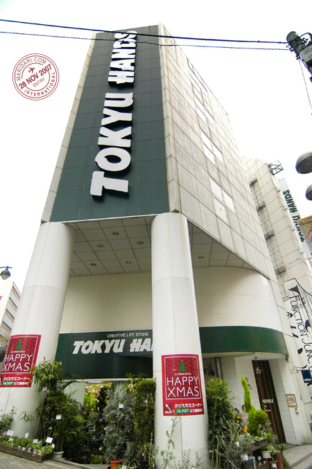 Tokyu Hands Creative Life Store, Shibuya - DIY supplies for crafster and hobbyists
