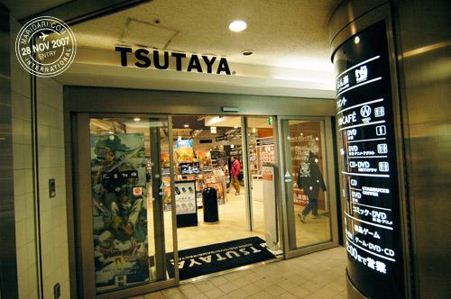 Tsutaya, Shibuya, Tokyo