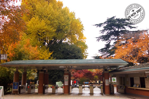 Entrance to Shinjuku Gyoen National Garden