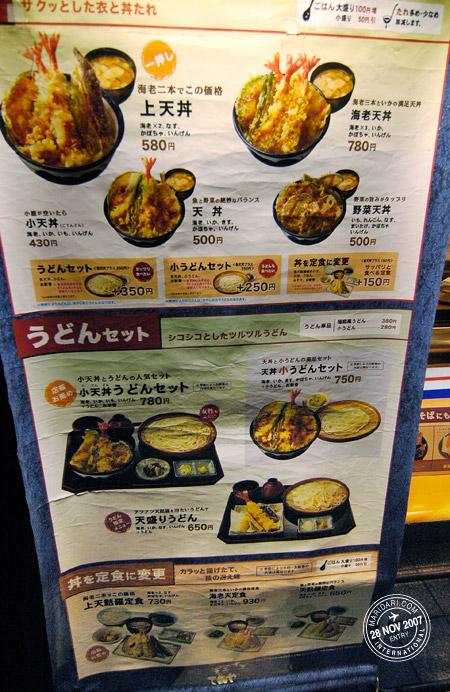 Tenya tempura, Shibuya