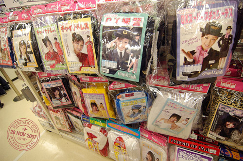 Tokyu Hands, Shibuya costumes - cheongsam, policewoman, French Maid