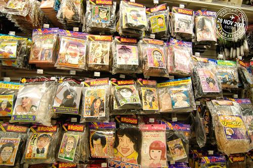 Tokyo Day 6 Part 3 — Tokyu Hands, Loft, Shibuya 109, Tsutaya