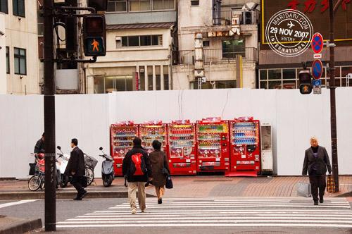 Drink vending machines, Shinjuku, Tokyo
