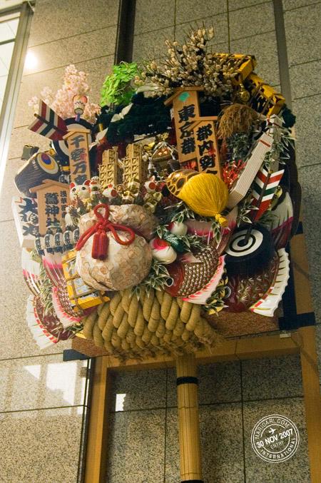 Kumade or Lucky bamboo rake at the Tokyo Metropolitan Government Building