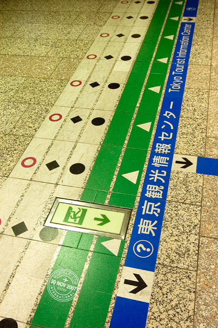 TTokyo Tourist Information Center at Tokyo Metropolitan Government Building