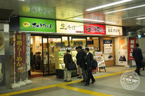 Akihabara Food Court