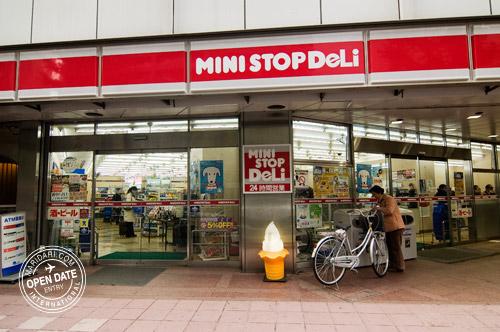 Mini Stop Deli at Shinjuku, Tokyo