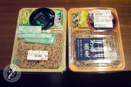 Zaru soba sets from two different kombinis. The left is from 7eleven, the right from am/pm.