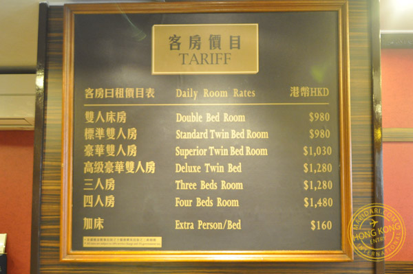 Evergreen Hotel Hong Kong - daily room rates on the Tariff board at the reception