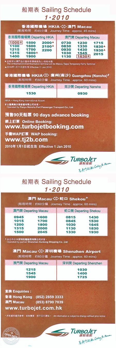 Turbojet ferry schedule - time table for sailing for Macau to and from Hong Kong International Airport (HKIA), Shenzhen Airport, Shekou, Guangzhou (Nansha)